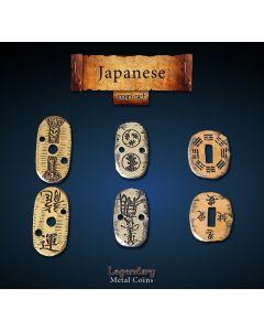 Set Metallmünzen groß Japan